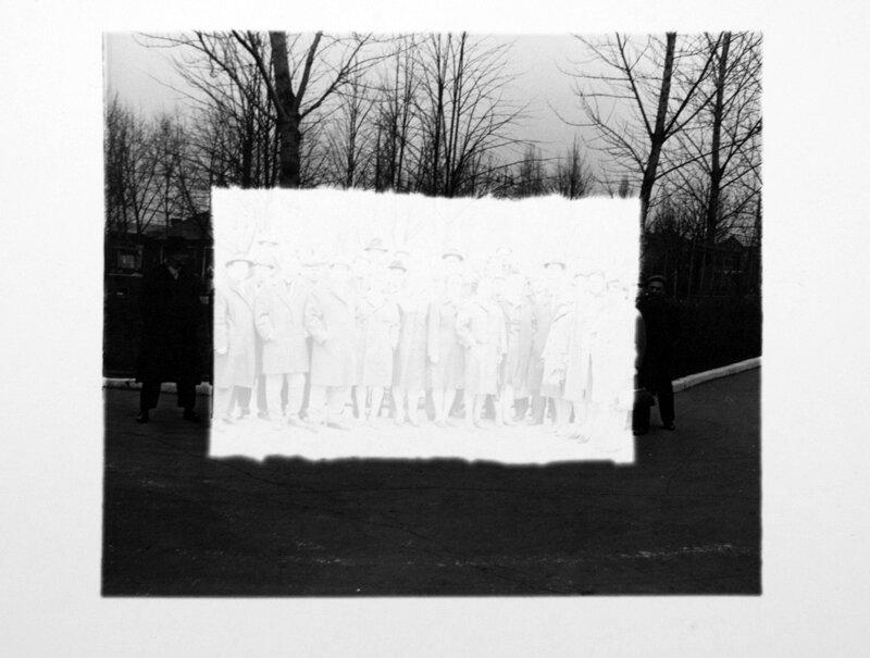 «Затмение», 1999