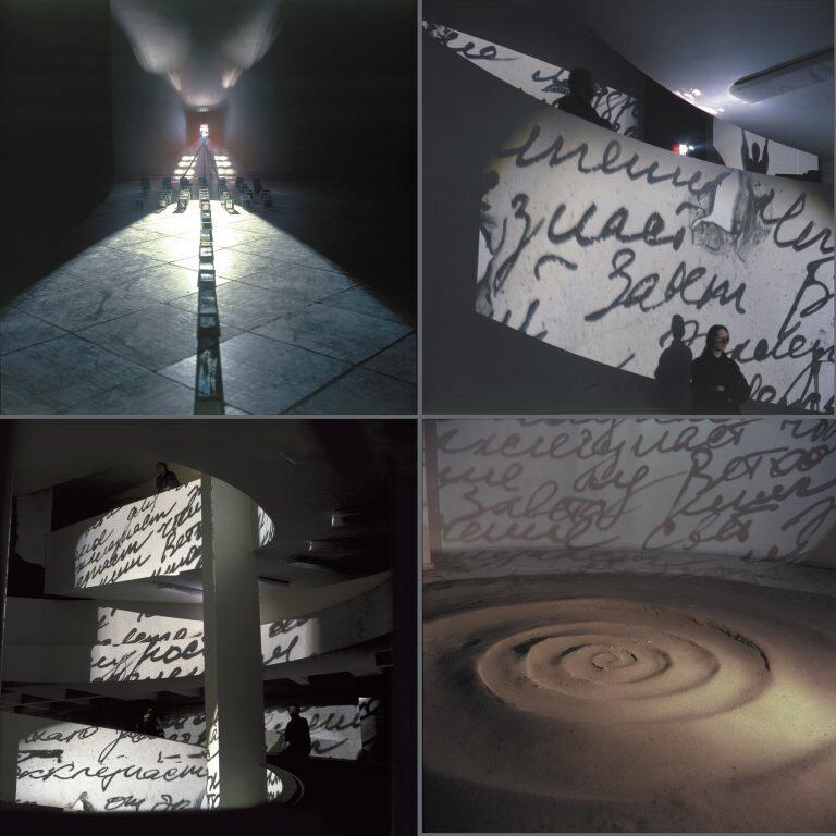 Виставка 3/3. 1994. Матеріал із відкритих джерел