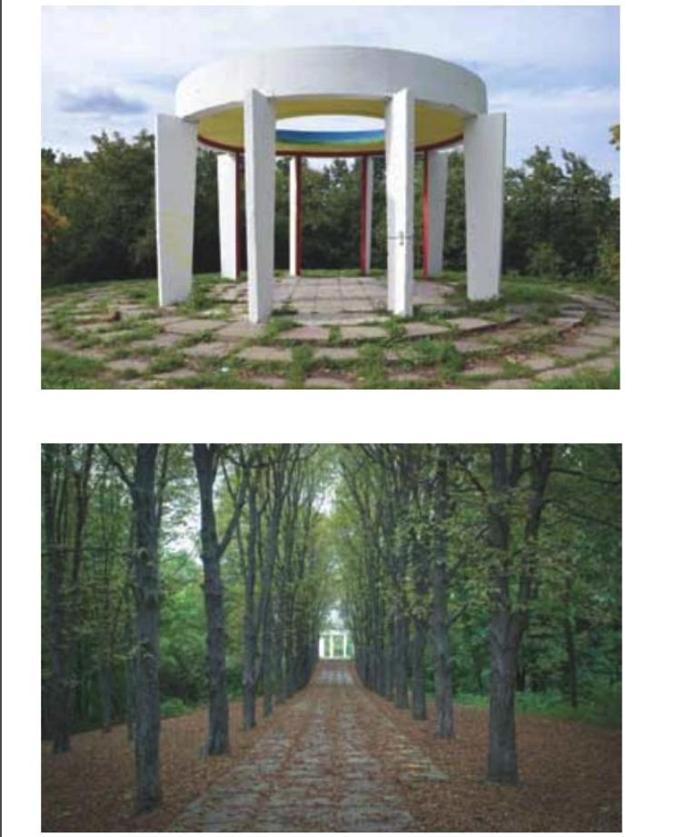 «Група Предметів», документація проекту «Київпроект» (2013)