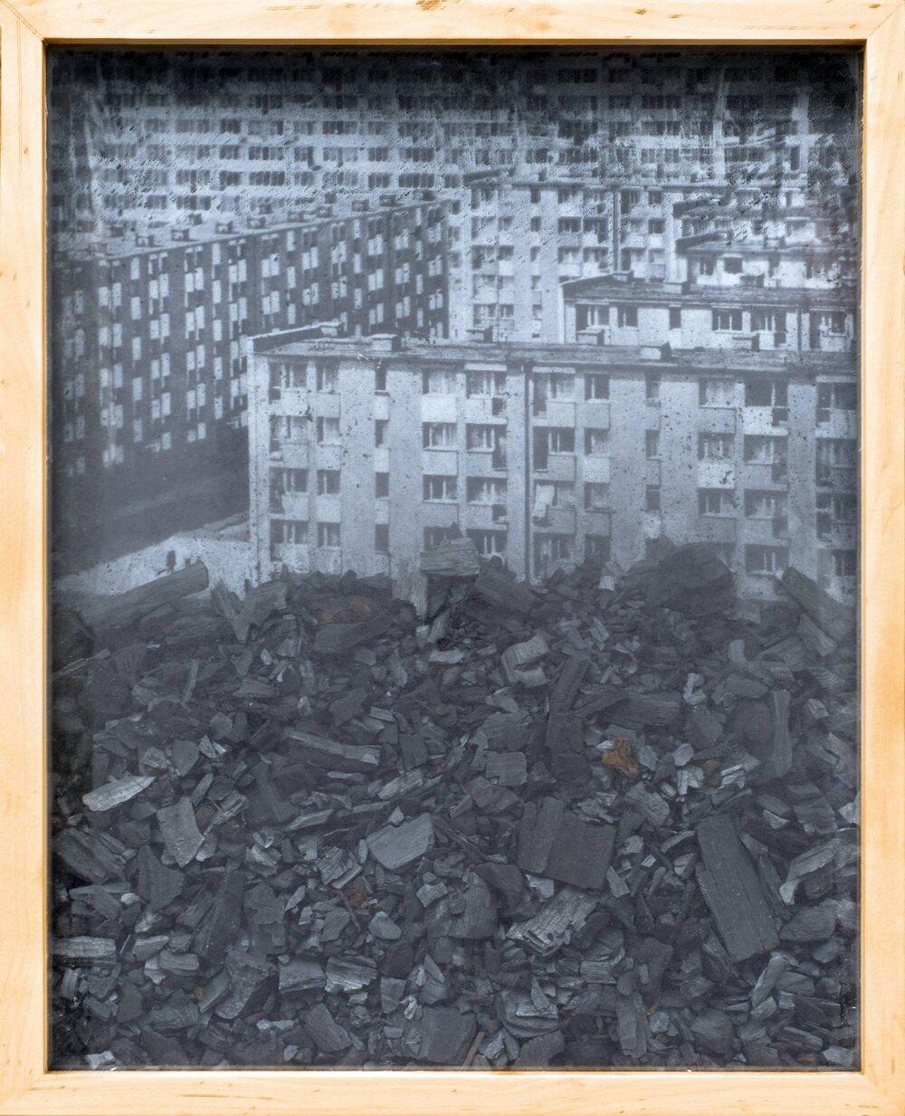 Нікіта Кадан, «Зауваження до архівів» (2015)