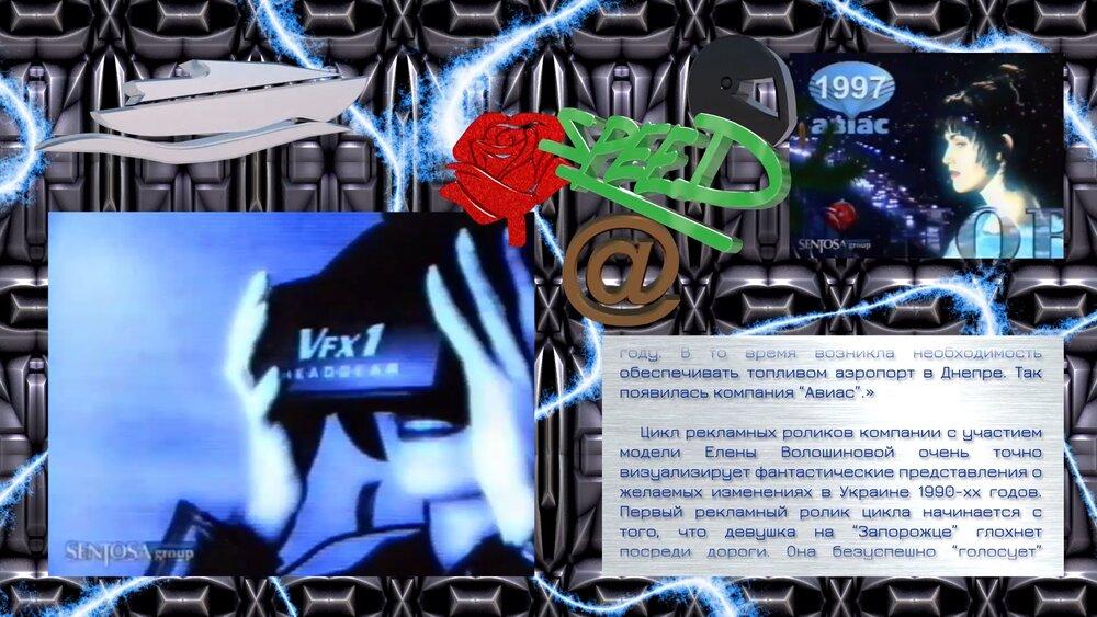 Кадр з відео «КАПІТАЛ»