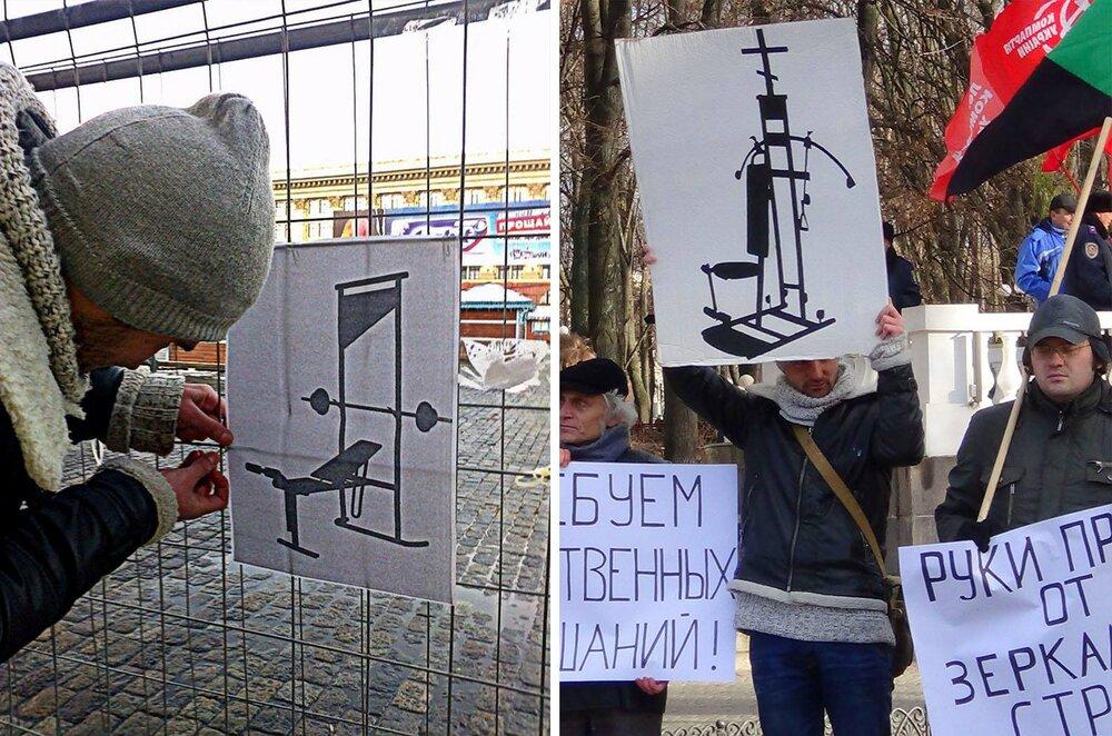 Протест проти забудови парку «Побєда», Харків, 2014