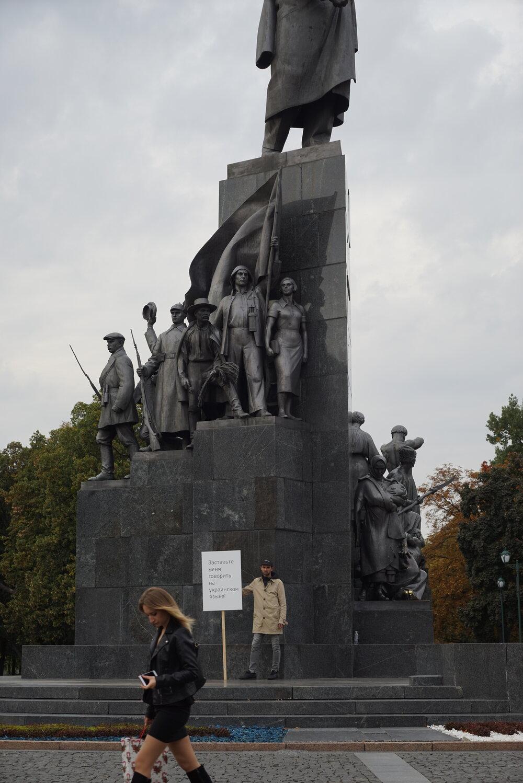 Акція «Заставьте меня говорить на украинском языке», світлини: Олександр Федоренко