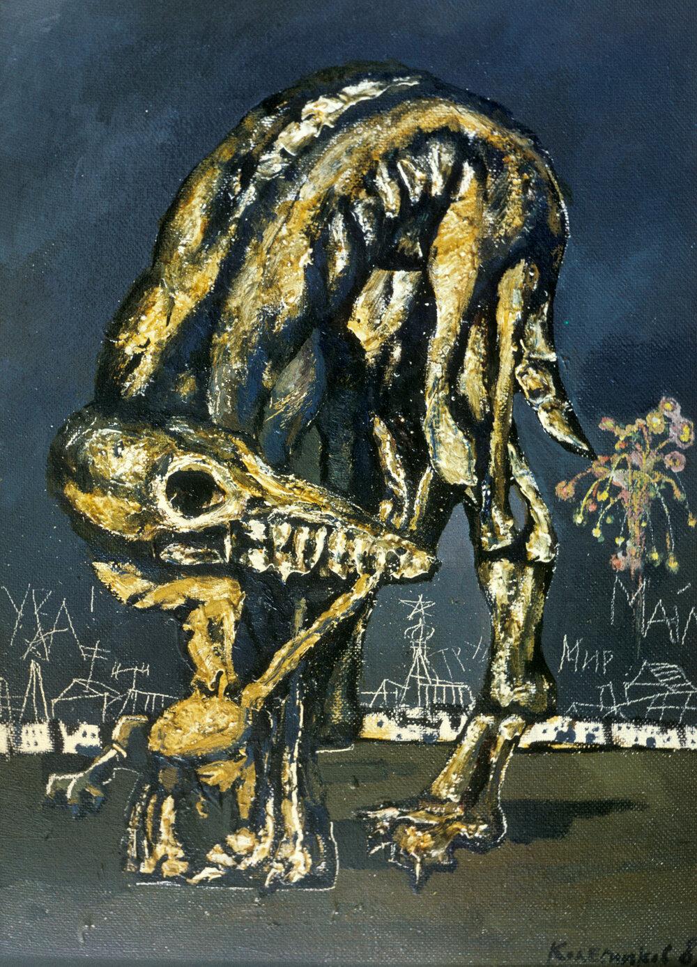 Виталий Колесников, «Окраина», 1989