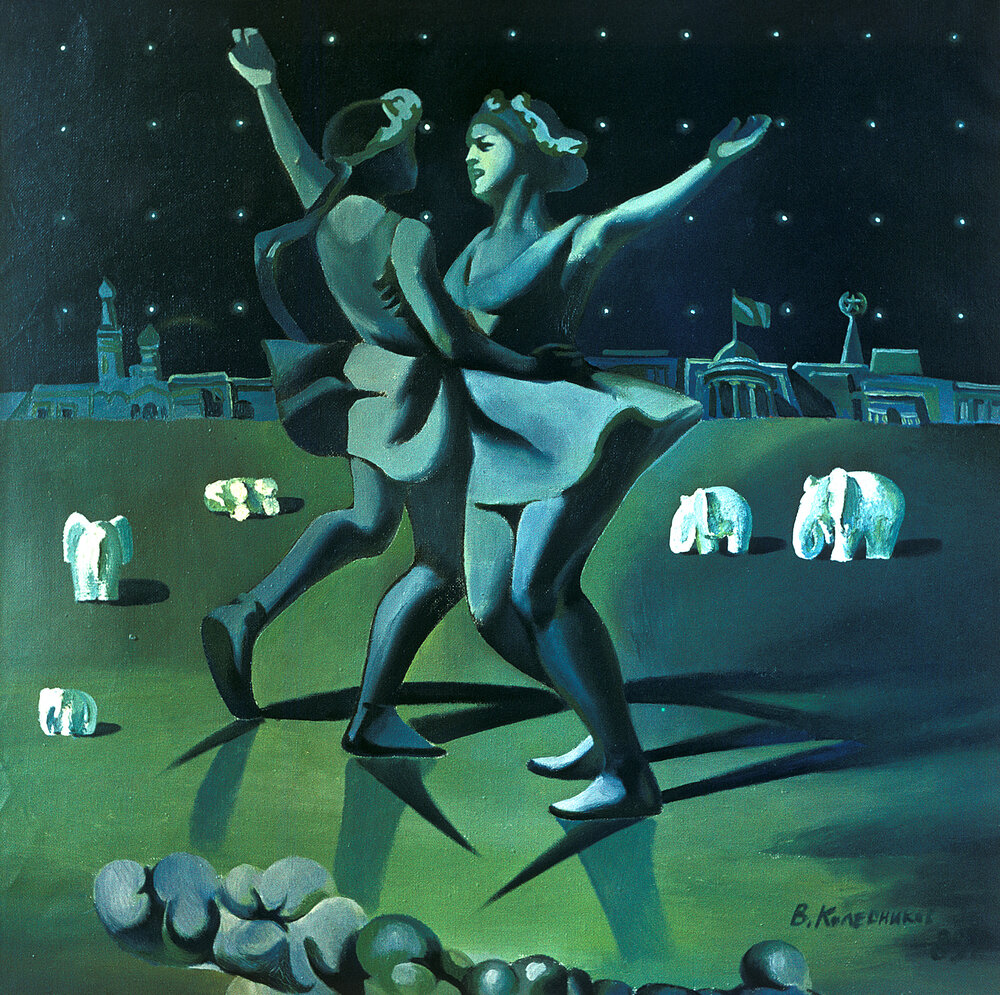 Виталий Колесников, «Танец», 1989