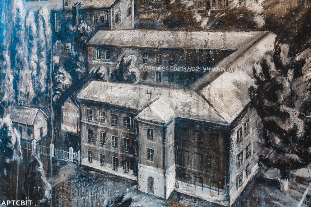 Фрагмент роботи Євгена Коршунова, «Пейзаж навколо Дніпровского художнього училища 1980-х років», (з циклу Мемореальність). Світлина надана галереею «Артсвіт»
