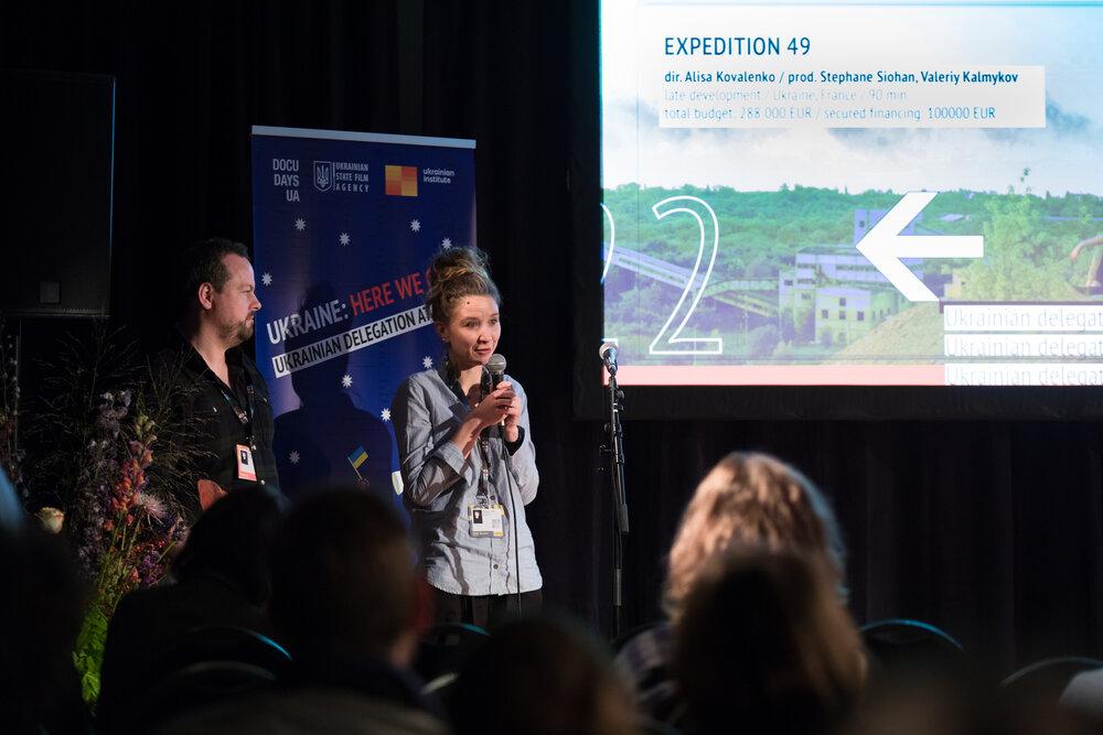 IDFA Ukrainian film delegation 26.11.2019 De Brakke Grond Amsterdam — Melanie Lemahieu (с)