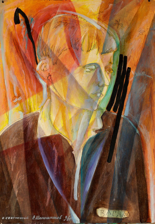 Євгеній Світличний, Володимир Шапошников, «Вася», 1969. Світлина: Ігор Тишенко, надано NAMU