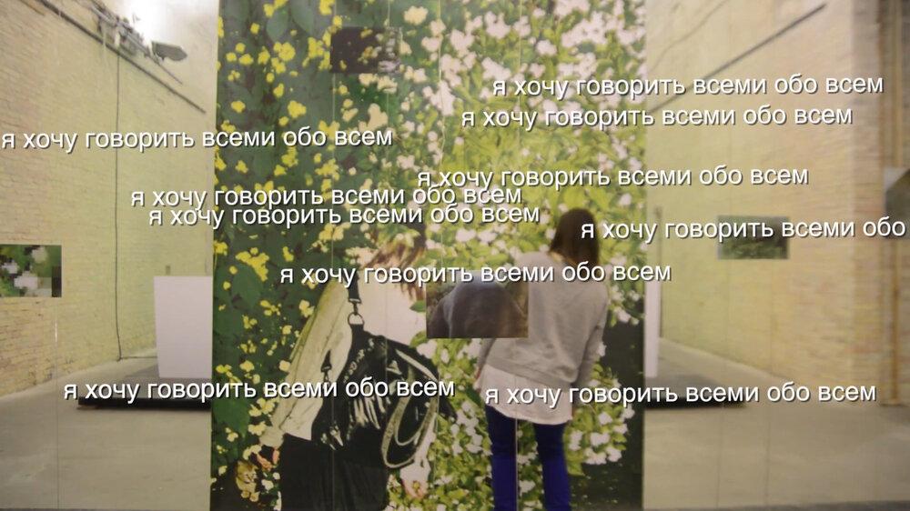 Катя Лібкінд, кадр із відео (Катя Лібкінд на тлі роботи Каті Бучацької), 2017. Надано авторкою