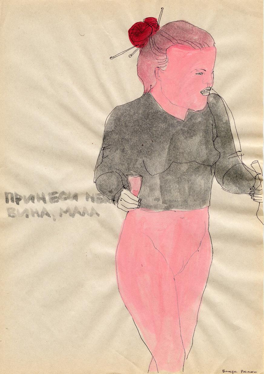 Із серії «Китайський еротичний щоденник», 2002