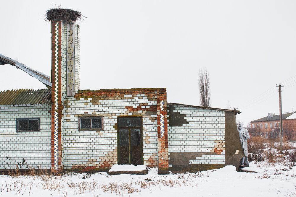 Полтавська область, з серії On Republic's Monuments, 2016