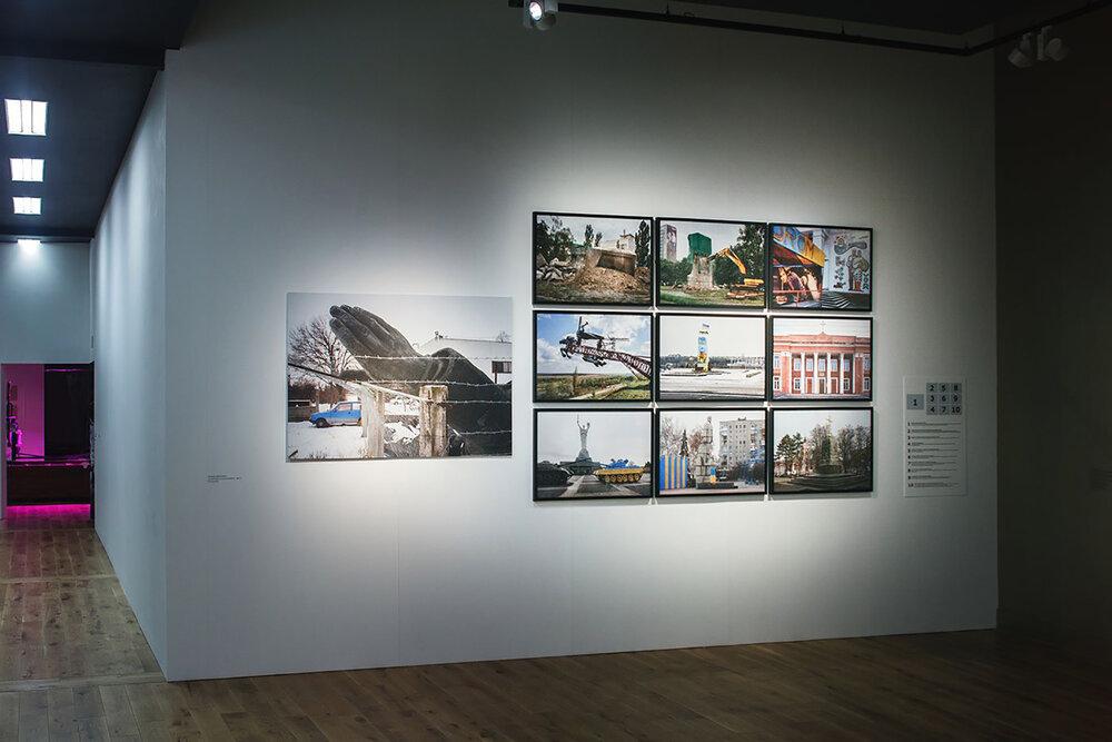 Фрагмент експозиції виставки Return of Memory, Home, Манчестер 2017