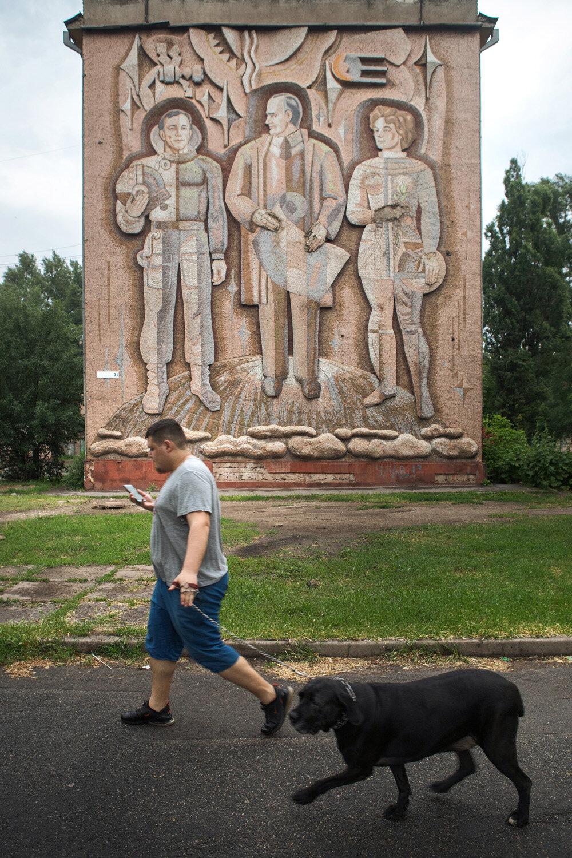 З серії Ukrainian Soviet Mosaics, Кривий Ріг, 2019