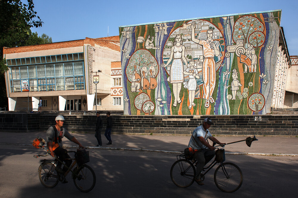 Каланчак, з серії Ukrainian Soviet Mosaics, 2017