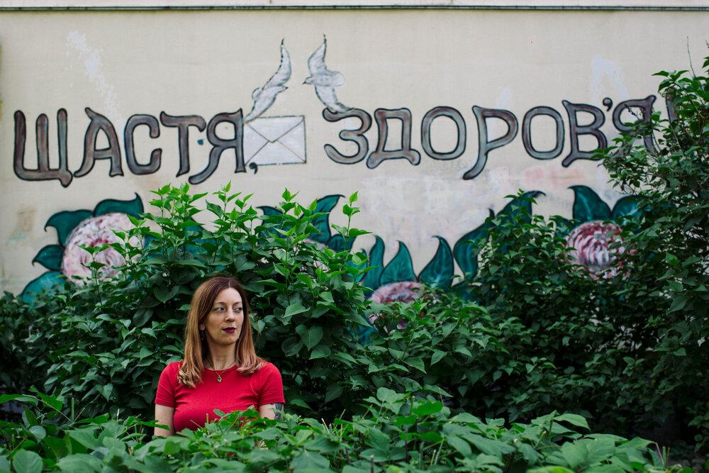 Фото: Сергій Моргунов