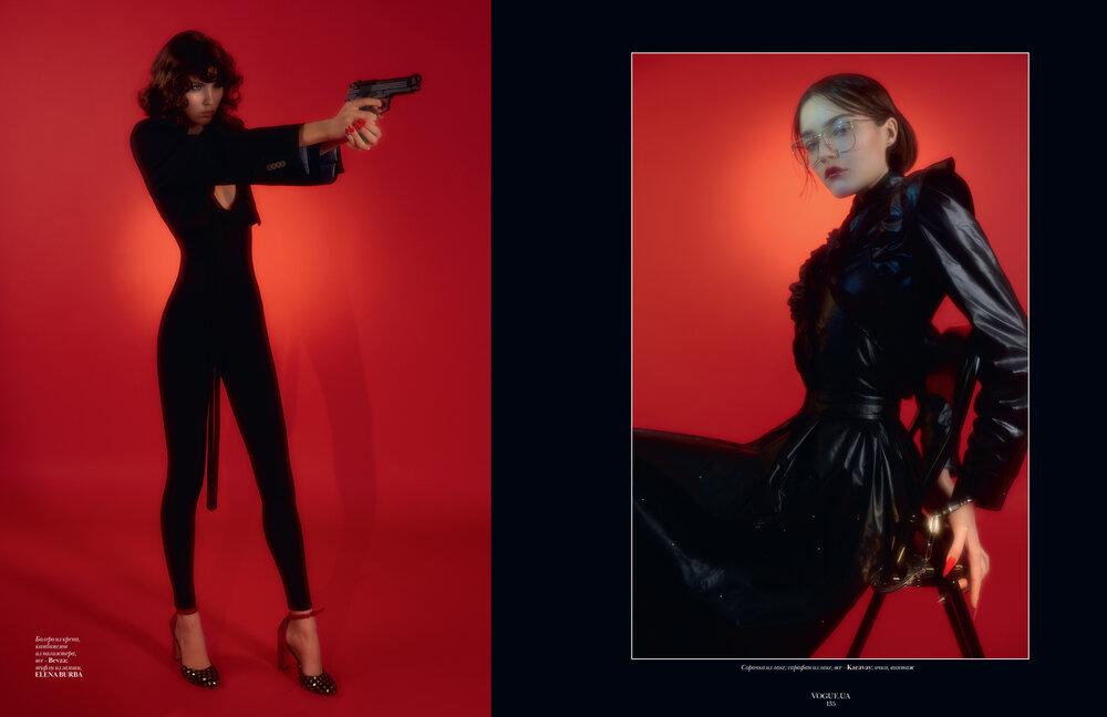 «Еротика» для Vogue UA, 2017. Фото надано авторкою