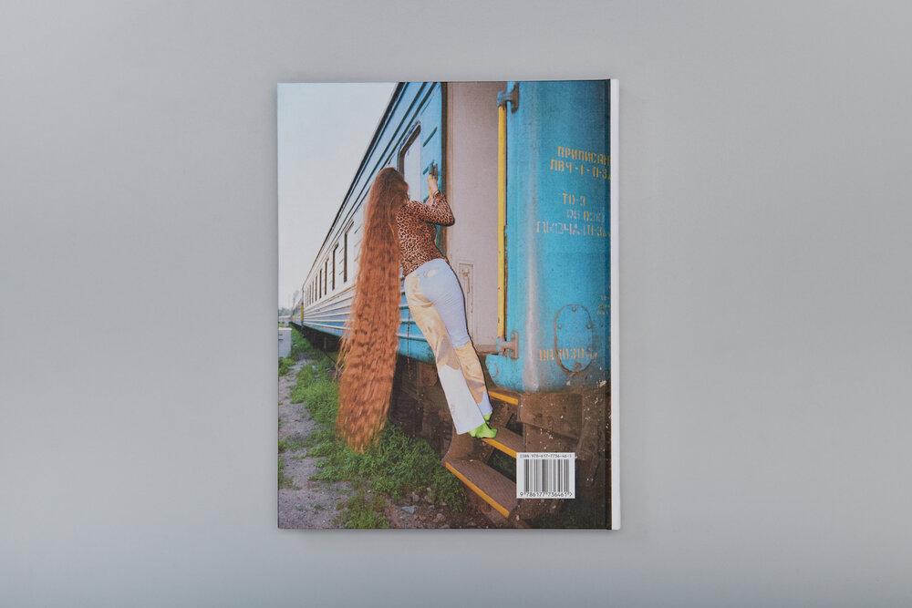 Вигляд книжки «Укрзалізниця», 2020
