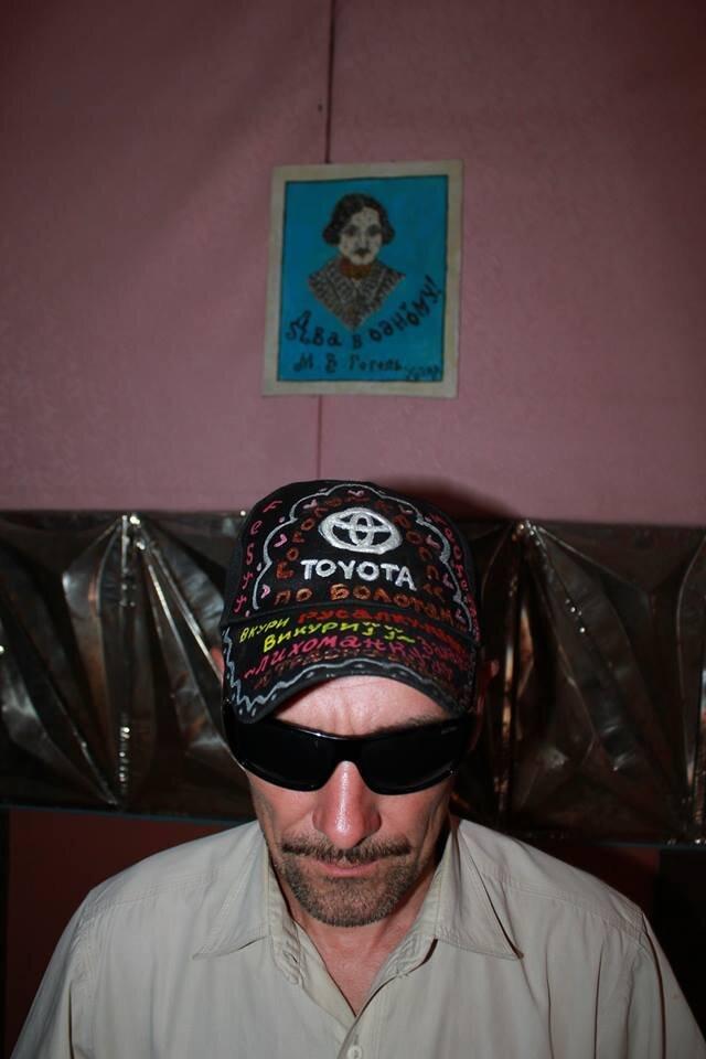 Житель села Шишаки Вєталій Молька, художник Вєтал