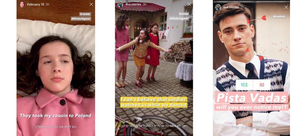 «Eva Stories», Джерело:  espreso.tv