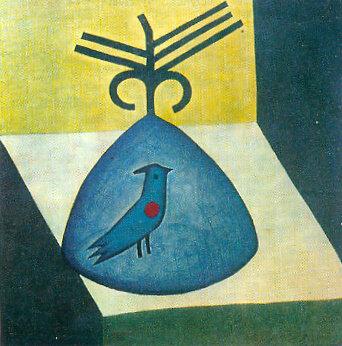 «Ферганский натюрморт», 1988