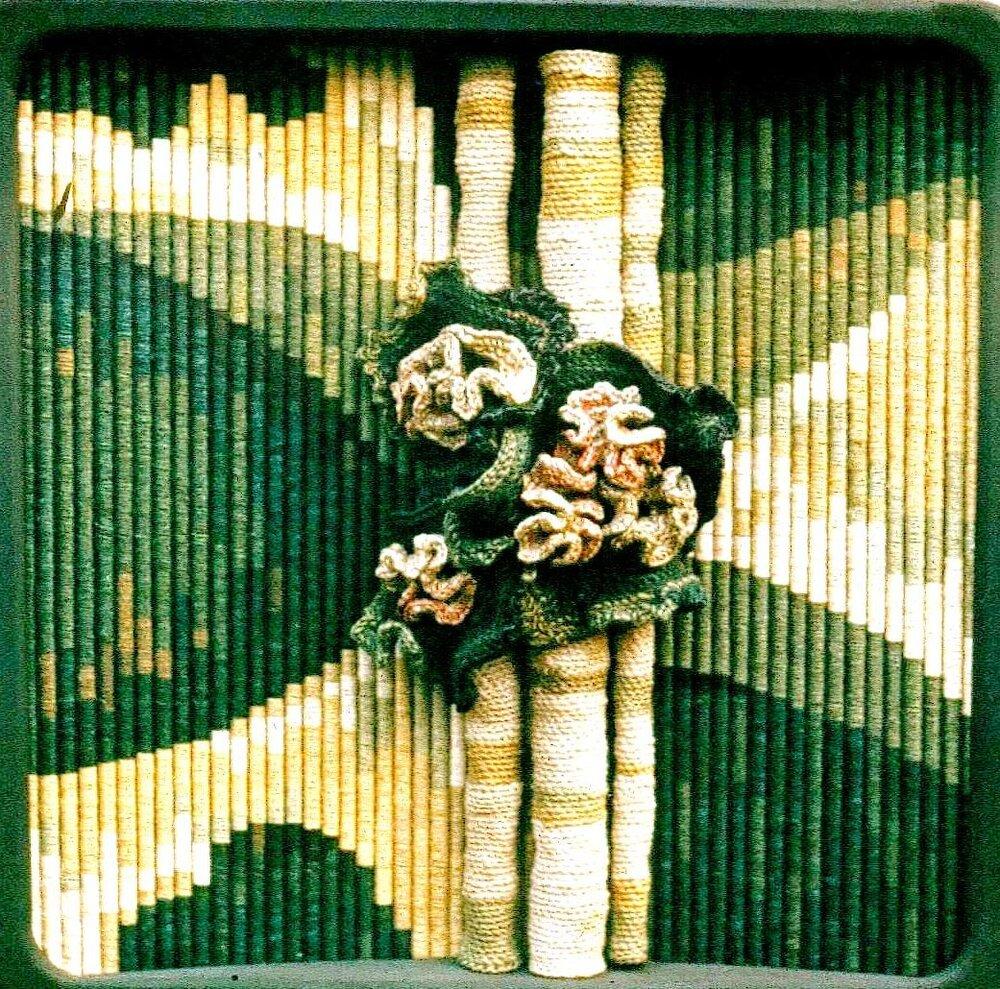 Текстильное панно «Весна», 1985