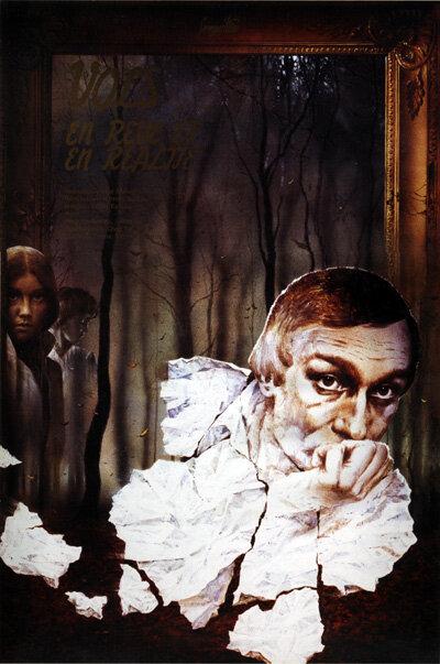 Постер до фільму «Польоти уві сні та наяву» (1982)