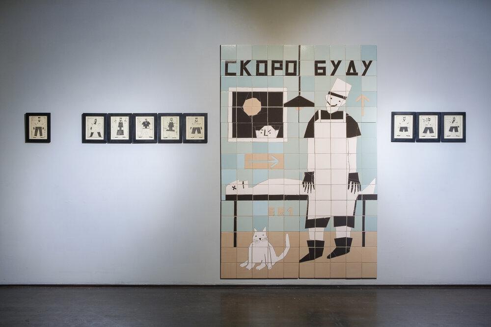 Експозиція проєкту «Скоро буду». Фото: Максим Білоусов