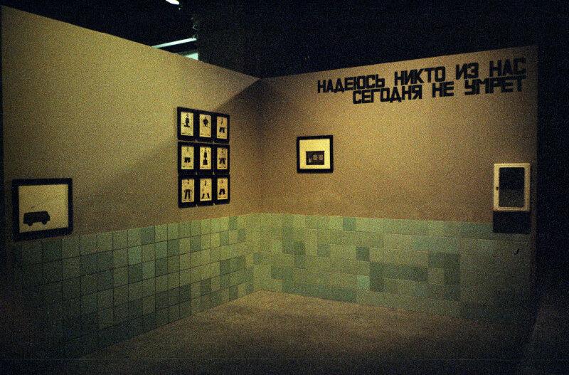 Інсталяція etchingroom1 на виставці графіки у Мистецькому Арсеналі. Фото: etchingroom1