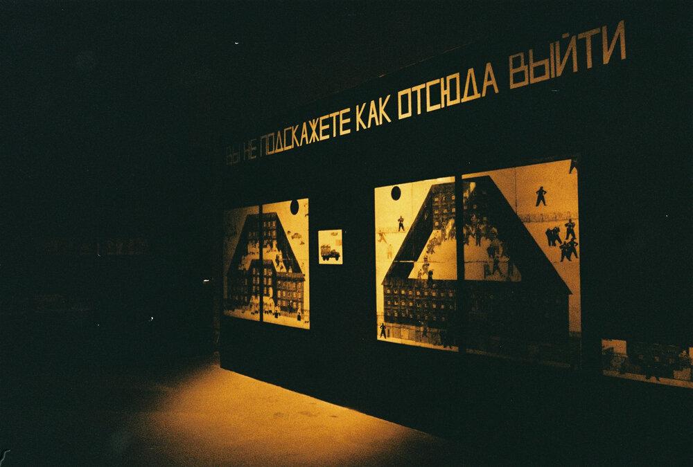 etchingroom1 на Другій бієнале молодого мистецтва у Харкові, 2019. Фото з архіву художниць