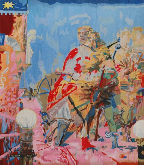 Олег Тістол, 1988, «Возз'єднання»