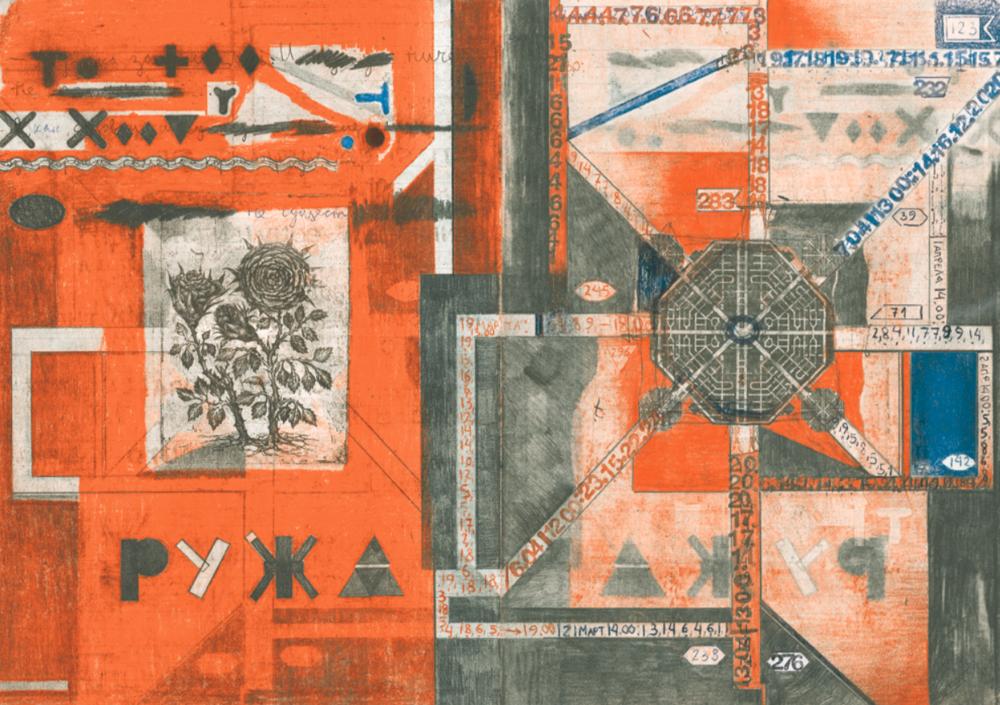 Малюнки з книжка «Донроза». Світлина з сайту художника.