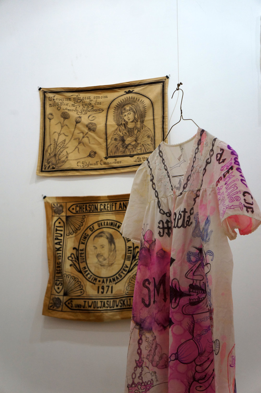 Виставка «STAS та все це плутанина з сучасним арт-ринком і мистецтвом в цілому. In memoriam Стас Волязловський» в Музеї сучасного мистецтва Одеси, 2018