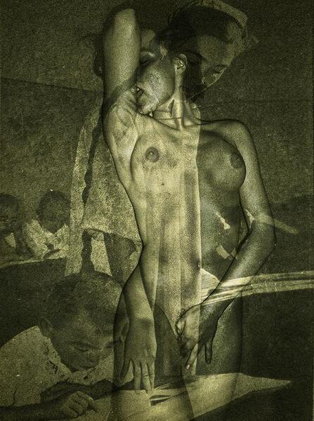З серії «Радянське фото», 2012