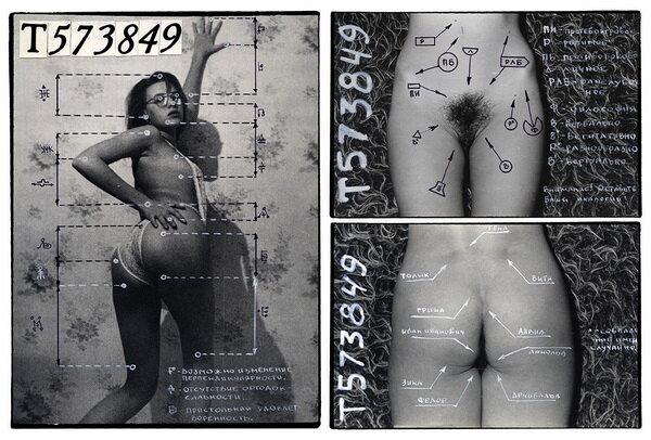 З зображення «Схеми», 1999