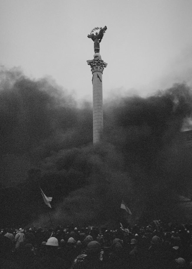 Стела, 2014