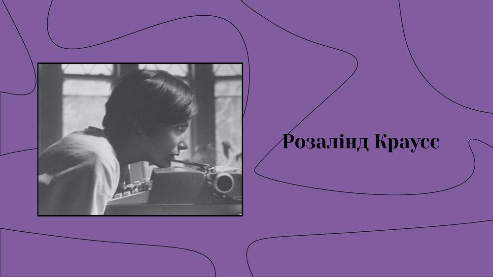 розалинд_1.jpg