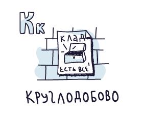 surjik alphabet-15.png