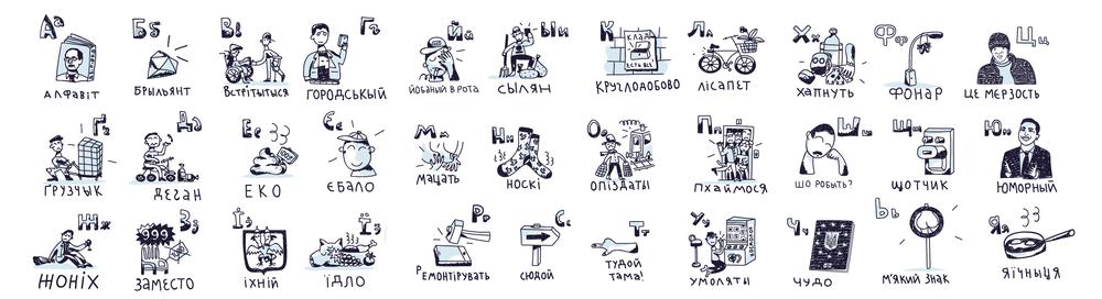 surjik alphabet-34.png