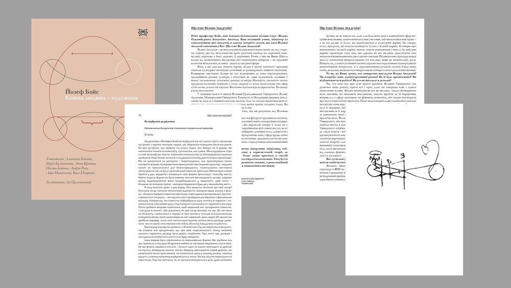 Мокап: дизайнерка книги — Ірина Костишина