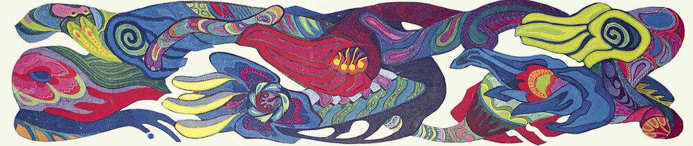 Алла Горська . Ескіз мозаїчного панно «Вітер» для ресторану «Вітряк» у Києві. 1967