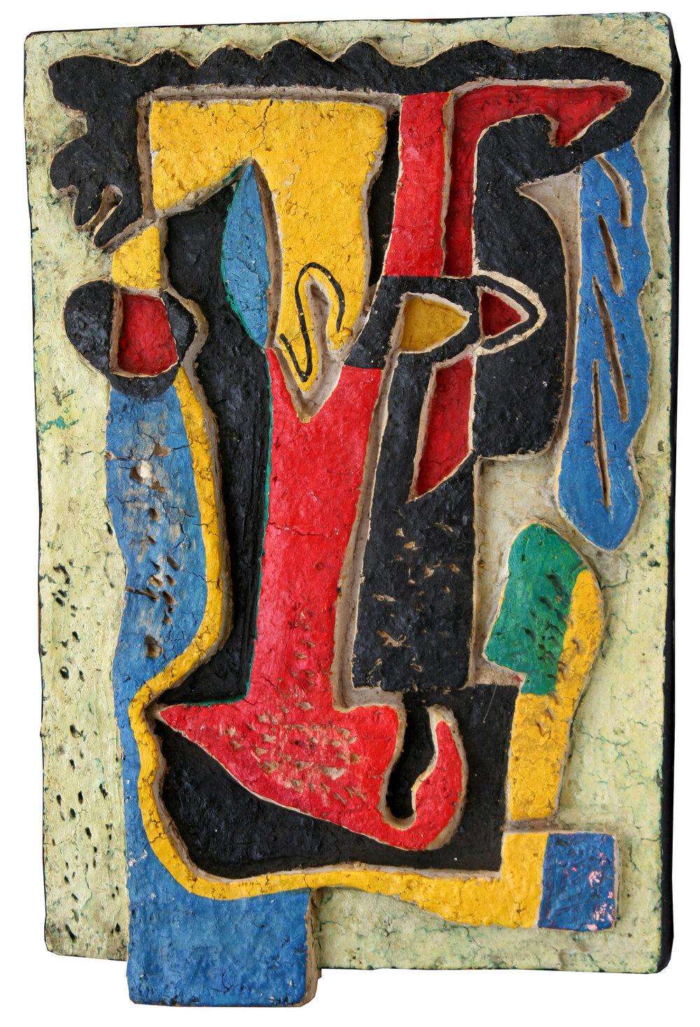 Зеновій Флінта . Пласт «Корова». 1966