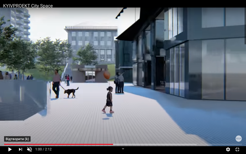 Стопкадр із відео плану реконструкції «Київпроєкту»
