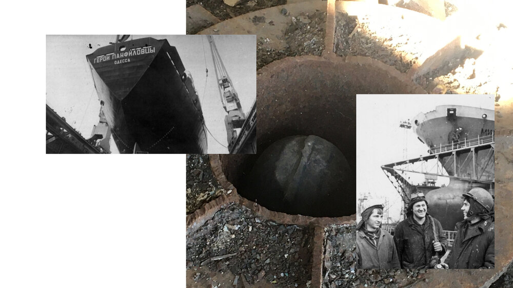 Архівні фото та нещодавно спиляне обладнання заводу