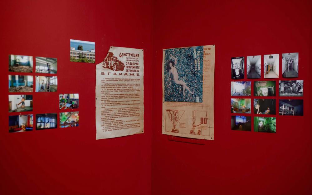 Вигляд експозиції «На акваторії заводу купатися було заборонено» в галереї InVogue#Art