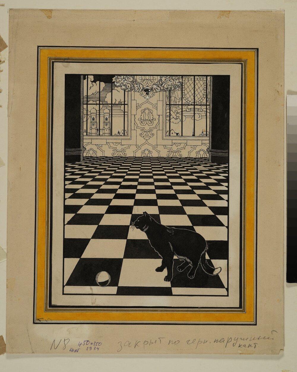 Ілюстрація до видання «Как мыши кота хоронили» Василя Жуковського 1909-1910