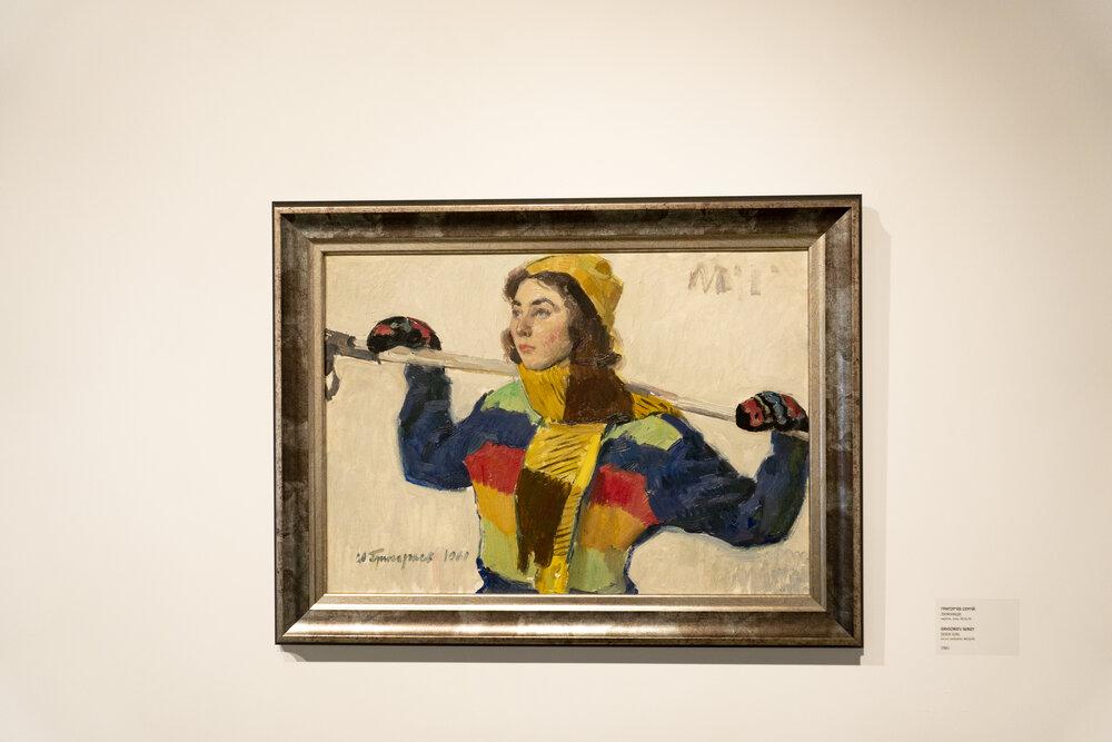 Григор'єв Сергій «Лижниця», 1961. Фото: Поліна Полікарпова