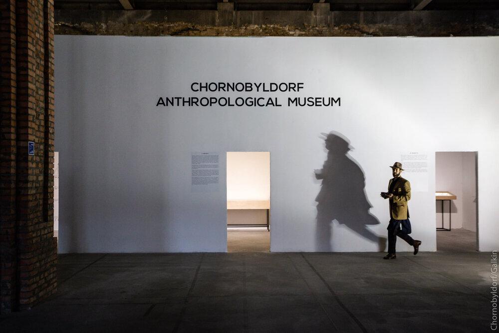 Антропологічний музей Чорнобильдорфу. Мистецький Арсенал, 2020. Фото Артема Галкіна