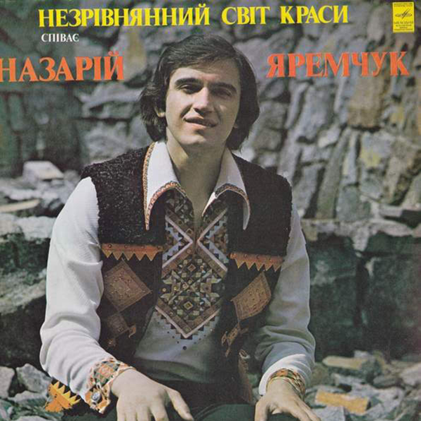 uacover-yaremchuk-old.png
