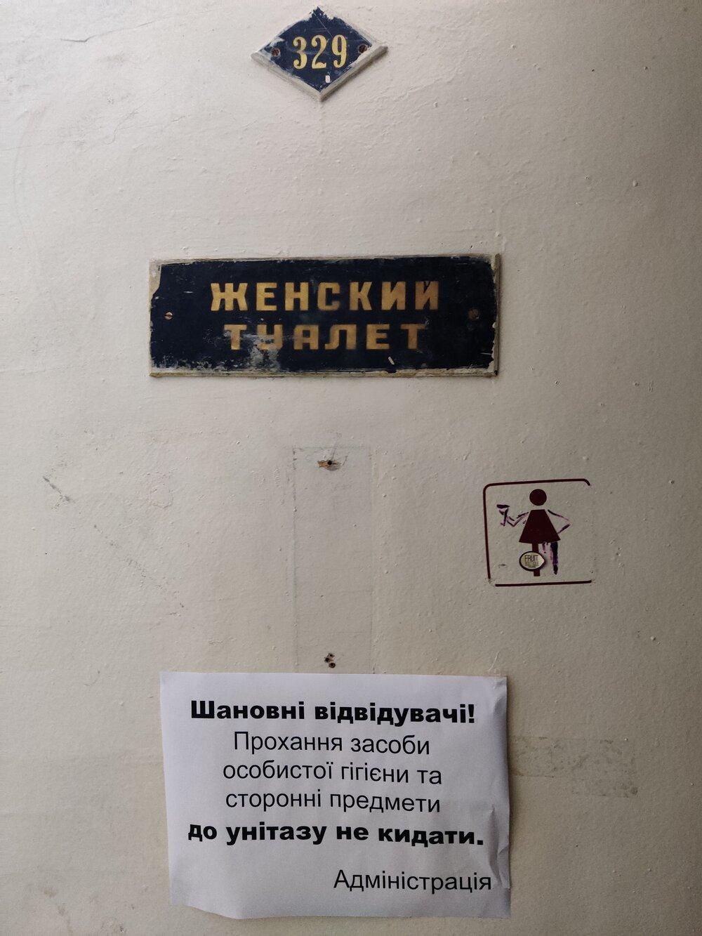 Фото: Андрій Мирошниченко