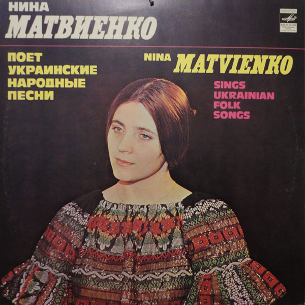 uacover-matvienko-old.png